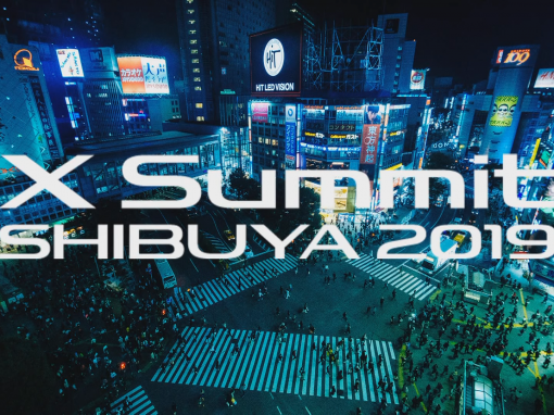 Live from Tokyo: X Summit SHIBUYA 2019 / FUJIFILM