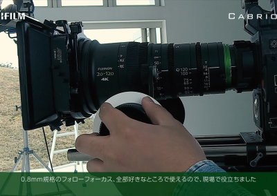 FUJINON XK Lens – Image movie making/富士フイルム