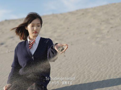 Cinema Line:FX6 映像作品 by 江夏由洋氏【ソニー公式】